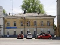 Ростов-на-Дону, Свободы пл, дом 12