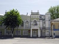 Rostov-on-Don, museum Музей русско-армянской дружбы, Svobody sq, house 14
