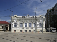 Rostov-on-Don, Tolstoy square, house 1. office building