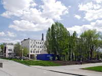 Rostov-on-Don, Tolstoy square, house 2. governing bodies