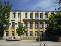 Rostov-on-Don, Tolstoy square, house 3. dental clinic