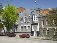 Rostov-on-Don, Tolstoy square, house 7. Apartment house