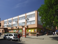 Rostov-on-Don, Tolstoy square, house 8. multi-purpose building