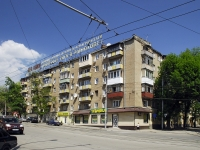Rostov-on-Don, Tolstoy square, house 9. Apartment house