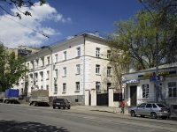 Rostov-on-Don, Tolstoy square, house 17. polyclinic