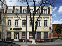 Rostov-on-Don, Sovetskaya st, house 3. multi-purpose building