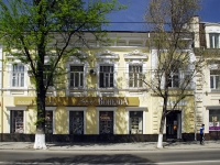 Rostov-on-Don, Sovetskaya st, house 5. store