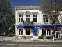 Rostov-on-Don, Sovetskaya st, house 7. Apartment house