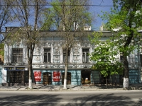 Rostov-on-Don, Sovetskaya st, house 11. Apartment house