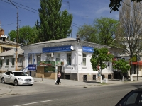 Rostov-on-Don, Sovetskaya st, house 13. multi-purpose building