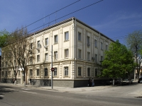 Rostov-on-Don, Sovetskaya st, house 15. governing bodies