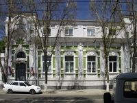 Rostov-on-Don, Sovetskaya st, house 17. office building