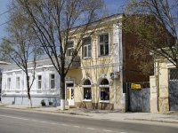 Rostov-on-Don, Sovetskaya st, house 21. store