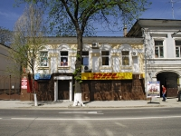 Rostov-on-Don, Sovetskaya st, house 27. office building