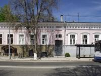 Rostov-on-Don, Sovetskaya st, house 29. office building