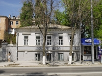 Rostov-on-Don, Sovetskaya st, house 31. multi-purpose building