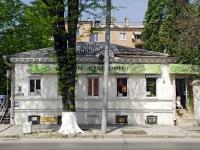 Rostov-on-Don, Sovetskaya st, house 33. beauty parlor