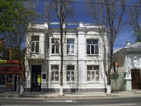 Rostov-on-Don, trade school №77, Sovetskaya st, house 35