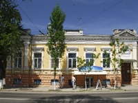 Rostov-on-Don, Sovetskaya st, house 37. store
