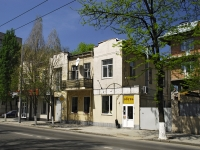 Rostov-on-Don, Sovetskaya st, house 41. store