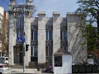 Ростов-на-Дону, улица Советская, дом 50. офисное здание