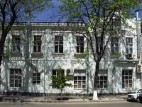 顿河畔罗斯托夫市, Sovetskaya st, 房屋 57. 印刷厂