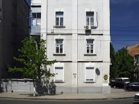 Rostov-on-Don, Sovetskaya st, house 59. Apartment house
