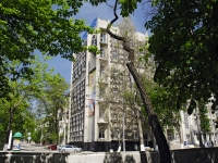 Rostov-on-Don, Sovetskaya st, house 63. office building