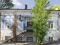 Rostov-on-Don, Sovetskaya st, house 31. multi-purpose building