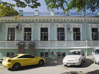 Rostov-on-Don, Sovetskaya st, house 35/2. governing bodies