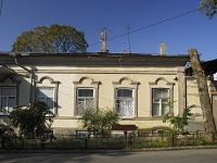 Rostov-on-Don, beauty parlor Сити, Sovetskaya st, house 39