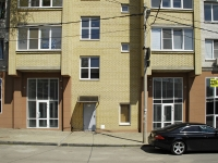 Rostov-on-Don, 25th Liniya st, house 5. Apartment house