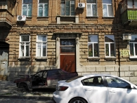 Rostov-on-Don, 25th Liniya st, house 15. Apartment house