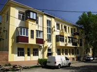 Rostov-on-Don, Saryan st, house 2. Apartment house