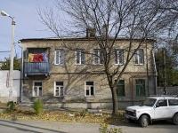 Ростов-на-Дону, улица 27-я линия, дом 7. многоквартирный дом