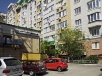 Rostov-on-Don, 27th Liniya st, house 18. Apartment house