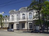 Ростов-на-Дону, улица Ереванская, дом 1. многоквартирный дом