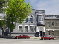 Rostov-on-Don, Erevanskaya st, house 1. Apartment house