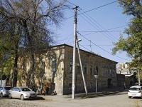 Ростов-на-Дону, улица Ереванская, дом 6. многоквартирный дом