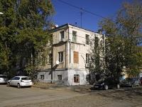 Ростов-на-Дону, улица Ереванская, дом 8. офисное здание