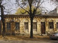 Ростов-на-Дону, улица Ереванская, дом 16. офисное здание