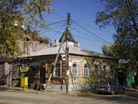 Ростов-на-Дону, улица Ереванская, дом 30. офисное здание