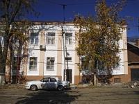 Ростов-на-Дону, улица Ереванская, дом 36. офисное здание