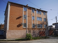 Ростов-на-Дону, улица Ереванская, дом 37. многоквартирный дом