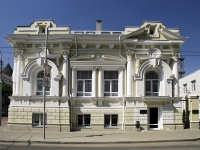 Rostov-on-Don, Komsomolskaya st, house 2. office building