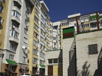 Rostov-on-Don, Komsomolskaya st, house 3А. Apartment house