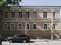 顿河畔罗斯托夫市, 音乐学校 им. М.Ф. Гнесина, Komsomolskaya st, 房屋 6