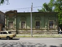 Ростов-на-Дону, улица Комсомольская, дом 8. многоквартирный дом