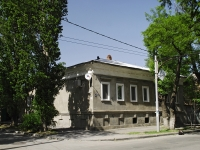 Rostov-on-Don, Komsomolskaya st, house 10. Apartment house