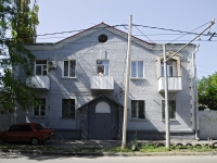 Rostov-on-Don, Komsomolskaya st, house 12. Apartment house